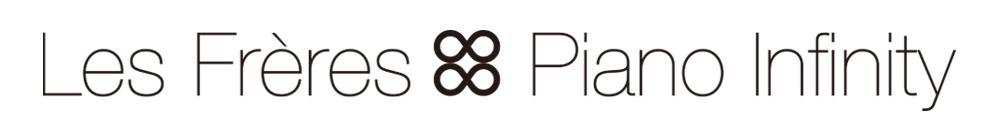 【愛媛・松山 松山市民会館 中ホール】Piano Infinity in MATSUYAMA @ 松山市民会館 中ホール | 松山市 | 愛媛県 | 日本