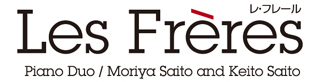 Les Freres レ・フレール :: Official Site