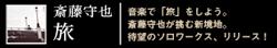 banar_uccy-1035